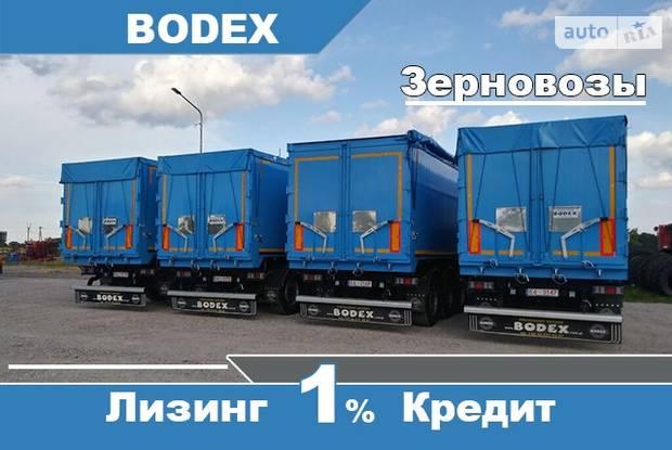 Bodex Прицеп