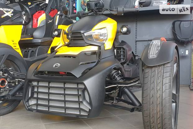 BRP Can Am