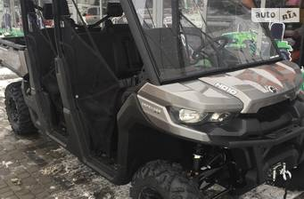 BRP Traxter Max HD10 DPS 2018