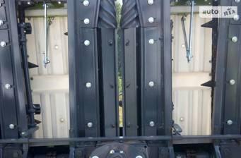 Case 580 2020 base