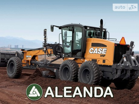 Case Construction 865B 2021