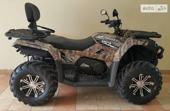 Cf moto CForce 2022