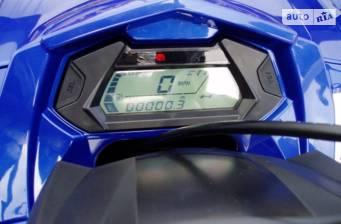 Cf moto CForce 2020 base