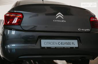 Citroen C-Elysee 2021 Feel
