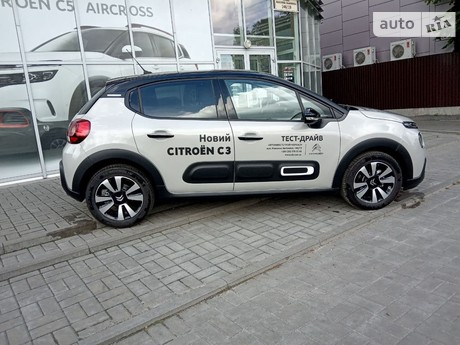 Citroen C3 2020