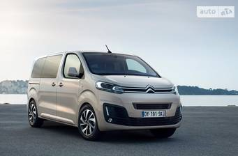 Citroen Space Tourer 2.0 BlueHDi AT (180 л.с.) L3 Lounge  2020