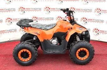 Comman ATV 2020