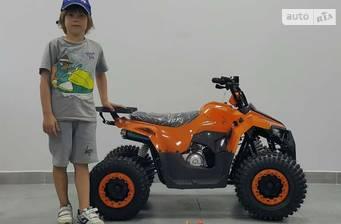 Comman ATV 2022