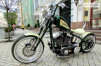 Custom Culture Ukraine Jameson 1450 2017