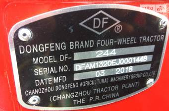 Dongfeng DF 2019