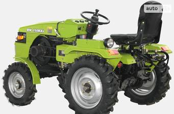 DW 150 2020