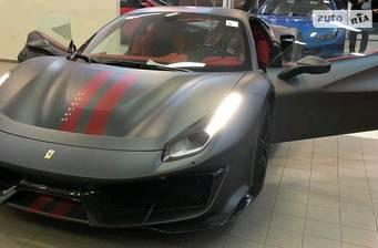 Ferrari 488 GTB 2020