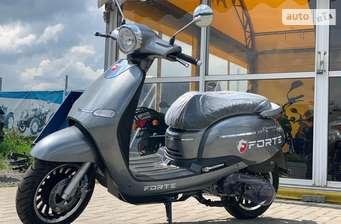 Forte Cruise 2020 в Львов