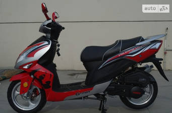 G-max Volcan 150 Lux 2018