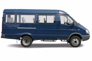 ГАЗ 3221 Газель