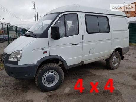 ГАЗ 2752 Соболь 2020
