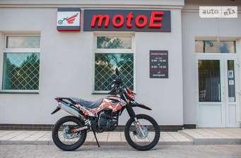 Geon X-Road 2020 в Каменец-Подольский