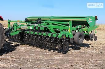 Great Plains 1500 2020