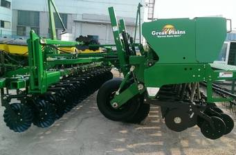 Great Plains CPH 2020