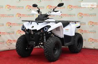 Hamer ATV 200 Lux 2021