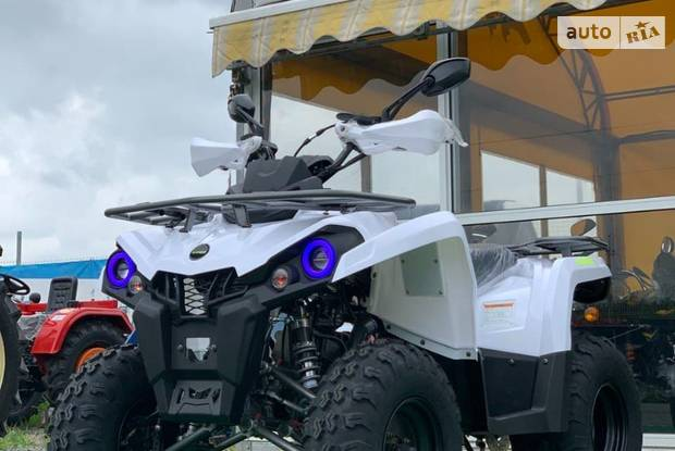 Hamer ATV