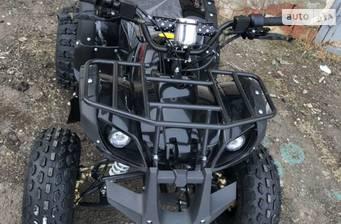Hamer ATV 2020