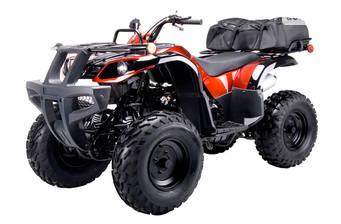 Hamer HT-200 200cc  2018