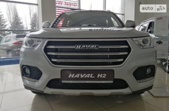 Haval H2 2020 Fashionable