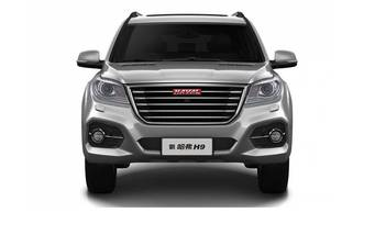 Haval H9 2020 Luxury