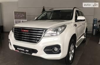 Haval H9 2.0 AT (245 л.с.) AWD 2018