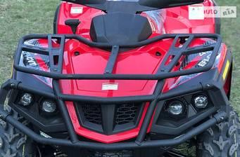 Hisun ATV 550 2021
