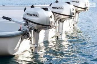 Honda BF 2020