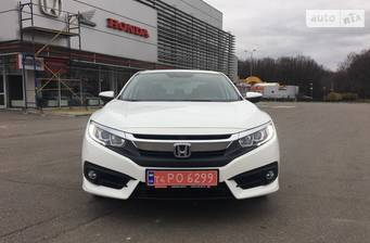 Honda Civic 1.6 CVT (125 л.с.) 2017