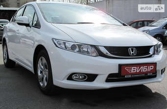 Honda Civic ES 2016
