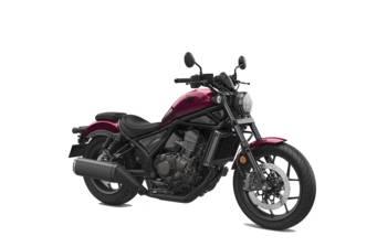 Honda CMX 2021