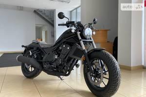 Honda CMX