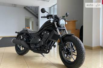 Honda CMX 500 Rebel 2020