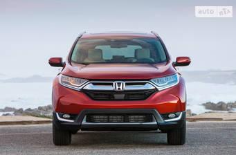 Honda CR-V 1.5T CVT (190 л.с.) AWD 2020