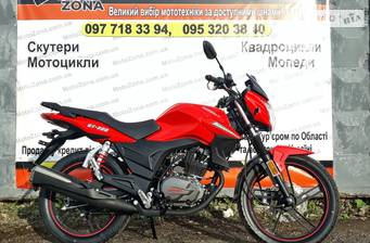 Hornet GT-200 2020