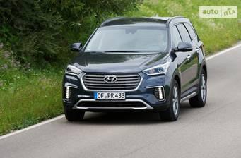 Hyundai Grand Santa Fe 2020