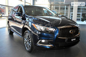 Infiniti QX60 Elite + Roof Rail