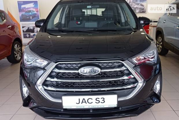 JAC S3 Intelligent