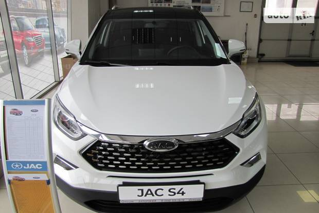 JAC S4 Luxury