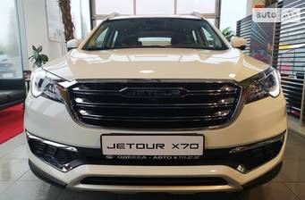 Jetour X70 2020 Luxury
