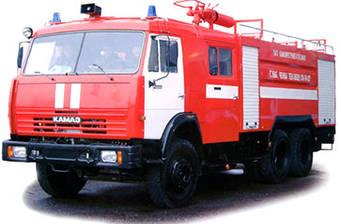 КамАЗ 53228 АЦ-8.0-40 2016