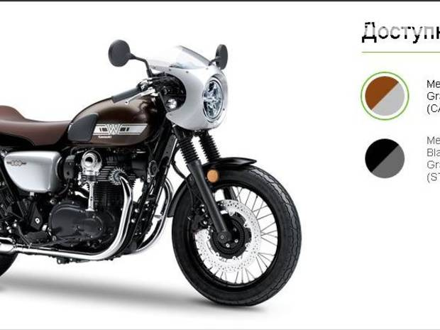 Kawasaki W Special Edition