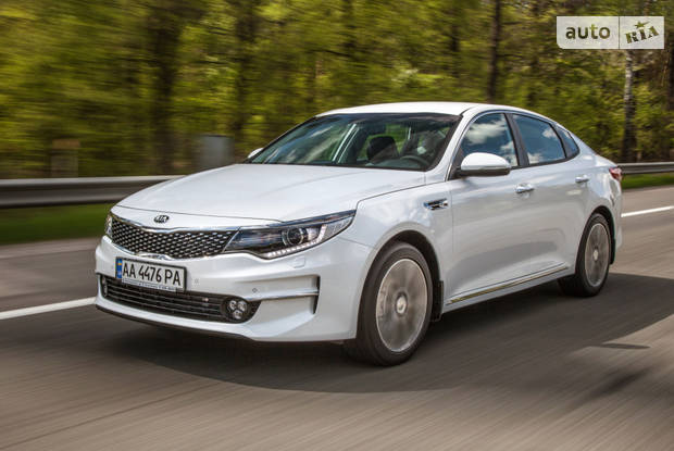 Kia Optima Business