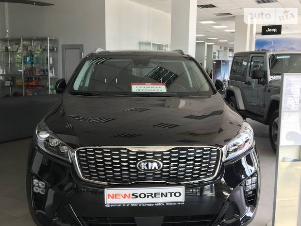 Kia Sorento Luxury