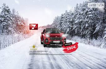 Kia Sportage 2020 Classic
