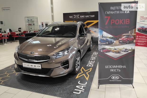 Kia XCeed Prestige (Leather Pack)